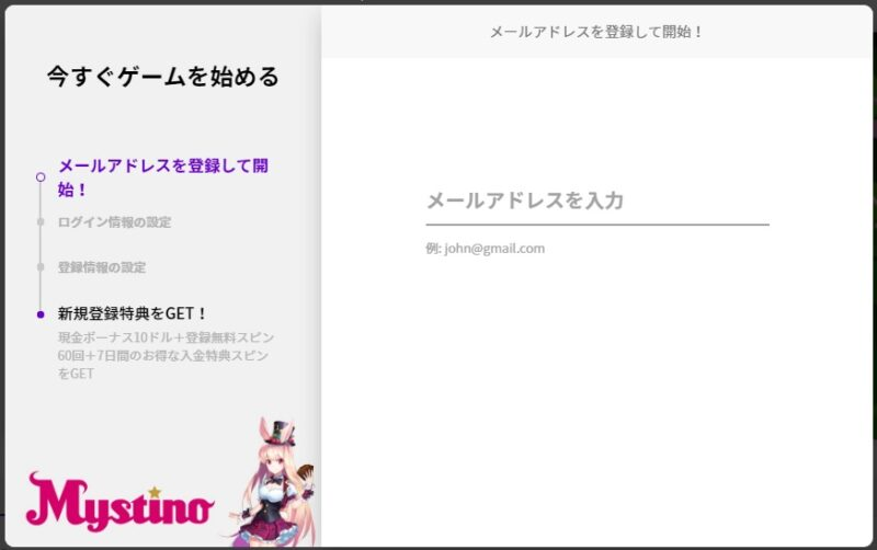 登録情報画面